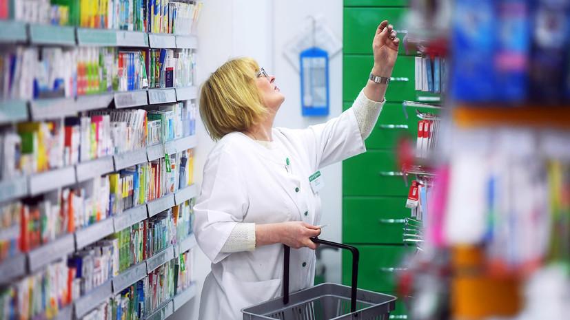 В Госдуме предложили разработать новый закон о закупках лекарств