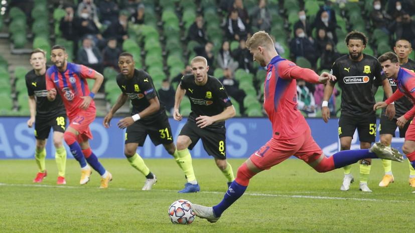 УЕФА прокомментировал отказ игроков «Краснодара» вставать на колено в матче ЛЧ с «Челси»