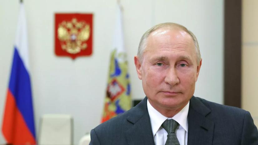 Путин назвал возможные сроки массовой вакцинации от коронавируса