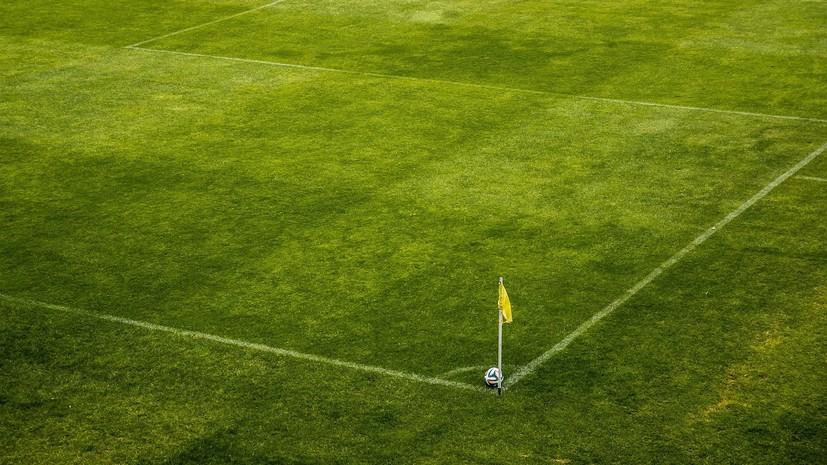 Розыгрыш Кубка Франции приостановлен из-за коронавируса