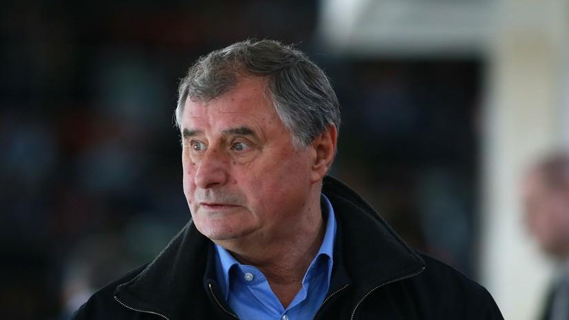 Бышовец резко высказался о результатах российских команд в футбольных еврокубках