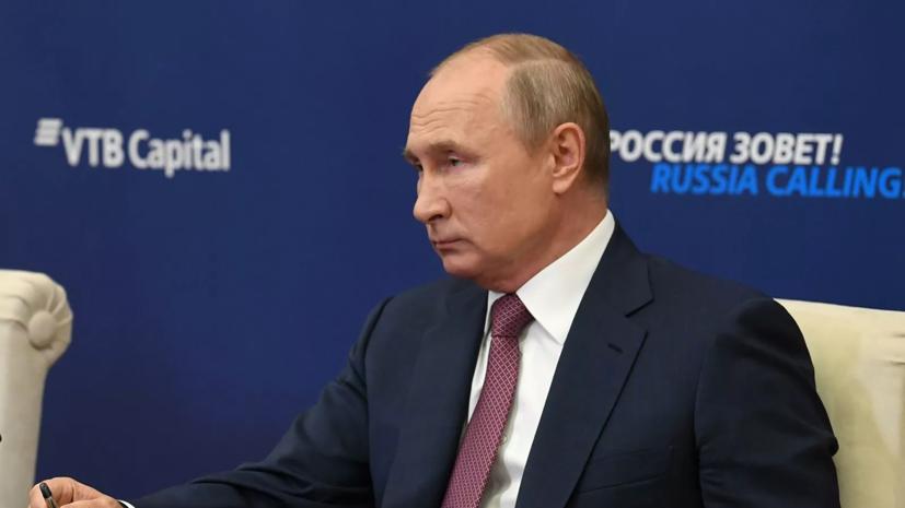 Путин прокомментировал действия Запада по отношению к «Газпрому»