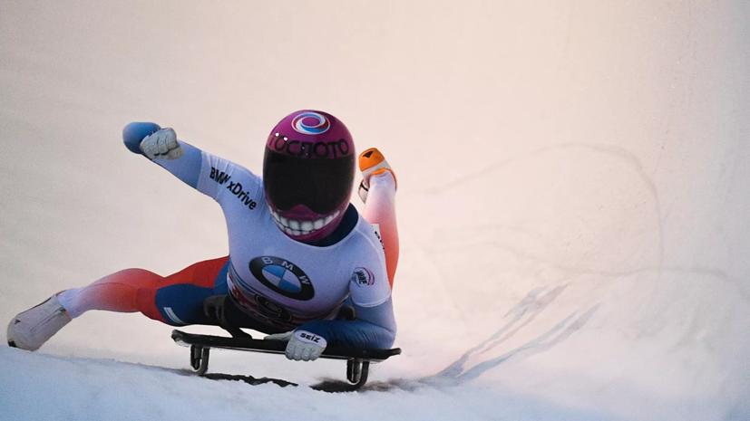 Никитина победила на Кубке России по скелетону