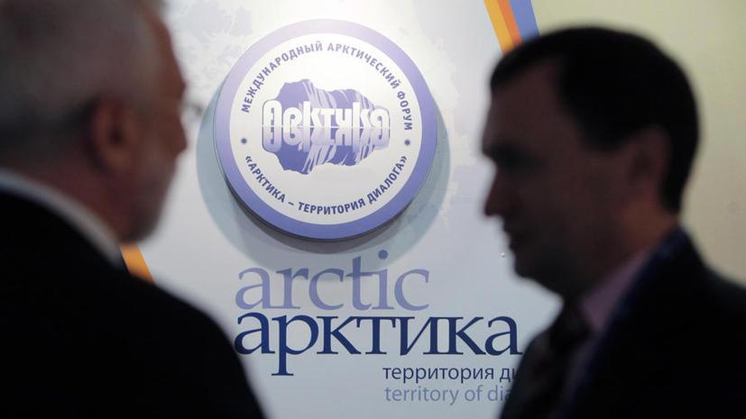 В Петербурге создана рабочая группа для проведения Международного арктического форума