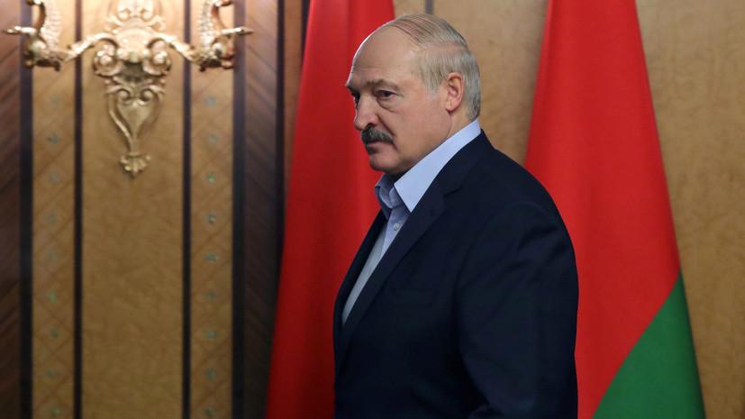 Лукашенко поручил не признавать полученные за