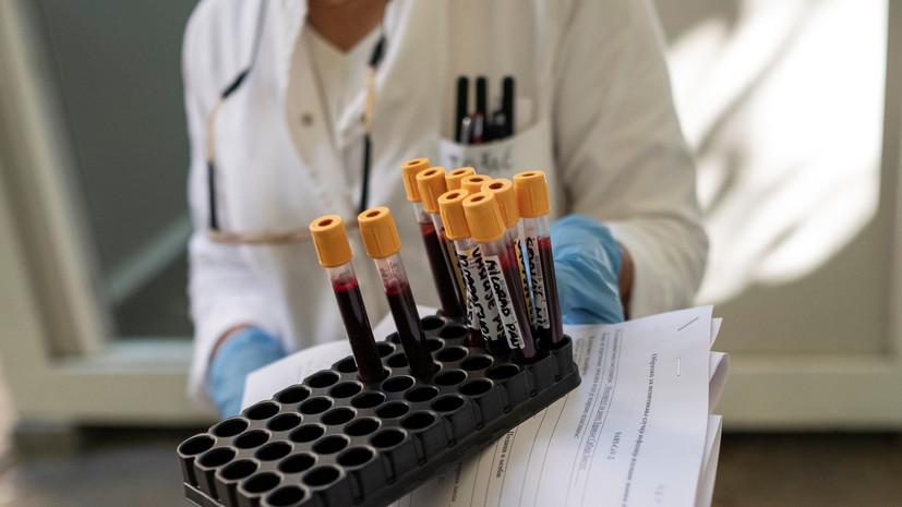 В Сербии за сутки выявили более 1300 случаев коронавируса
