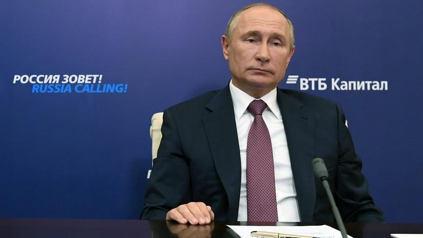 «Удалось сохранить стабильность»: Путин исключил введение общенационального локдауна в России