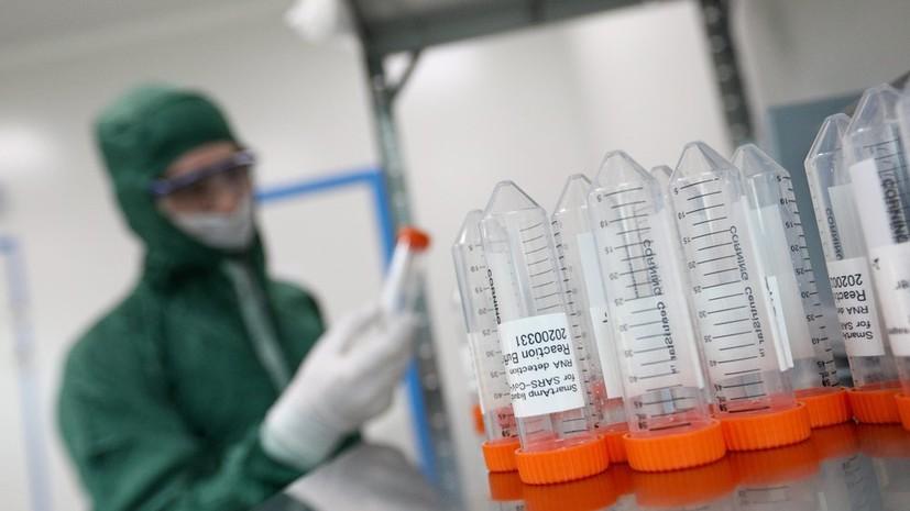 В Подмосковье заработала новая гослаборатория для исследований на COVID-19