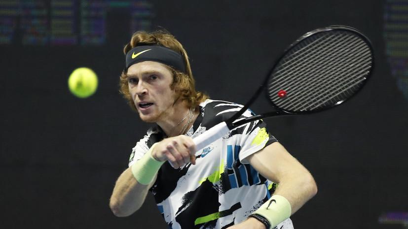 Рублёв вышел в 1/4 финала турнира ATP в Вене