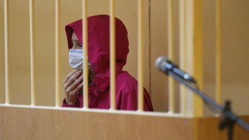 Суд продлил арест вдовы рэпера Картрайта