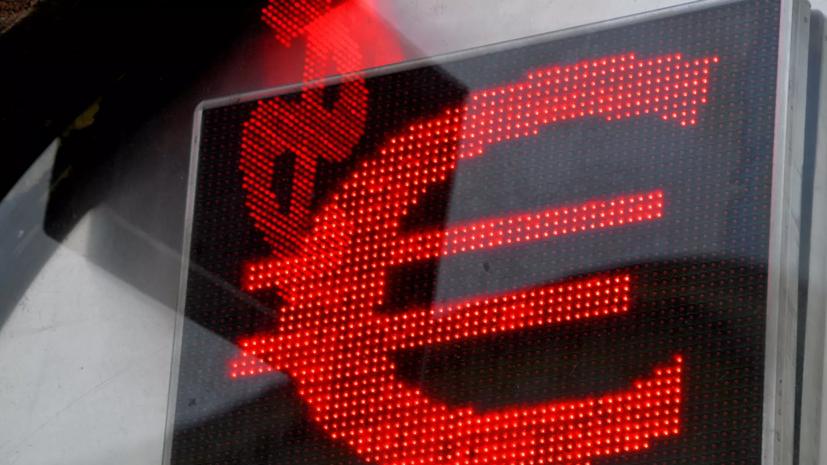 Финансовый аналитик оценил ситуацию на валютном рынке