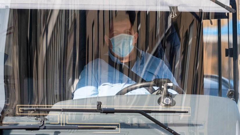 В Краснодаре отчитались о ходе проверок масочного режима в транспорте