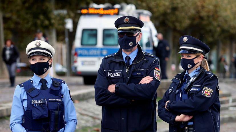 Полиция ФРГ не считает наезд на пешеходов в Кемпене терактом