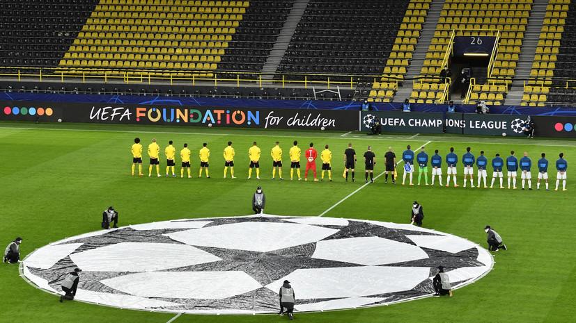 СМИ: «Боруссия» намерена подать жалобу в УЕФА на «Зенит»