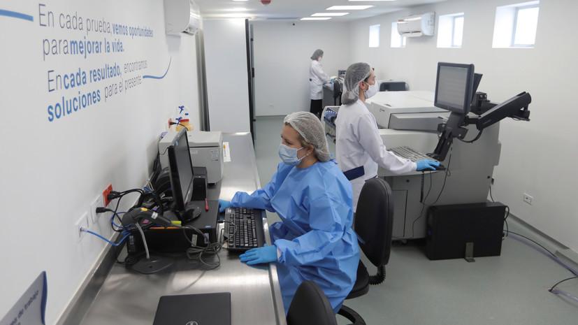 В Колумбии за сутки выявили более 11 тысяч случаев заболевания коронавирусом