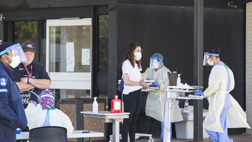 Число случаев коронавируса в Канаде превысило 228 тысяч
