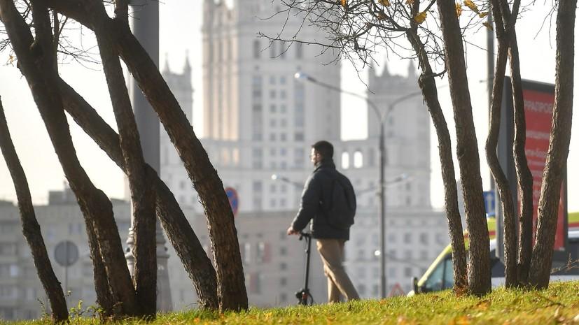 В Москве 30 октября ожидается до +7 °С