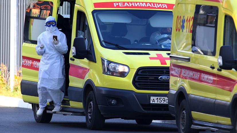Общее число случаев COVID-19 в мире превысило 45 млн: в России суточный прирост заболевших коронавирусом составил 18 283