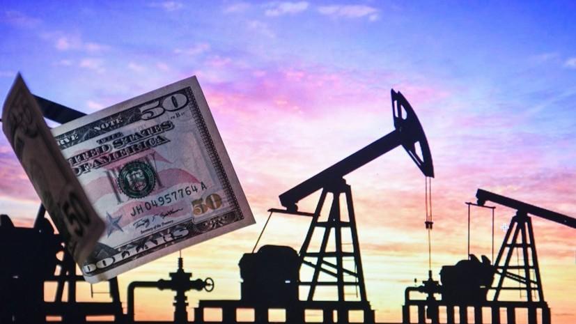 Мировые цены на нефть растут в ходе торгов