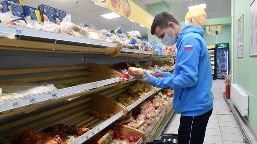 РБК: россияне снова начали закупать товары впрок из-за COVID-19