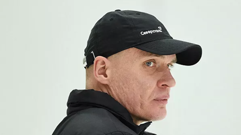 Тренер «Северстали» заболел коронавирусом