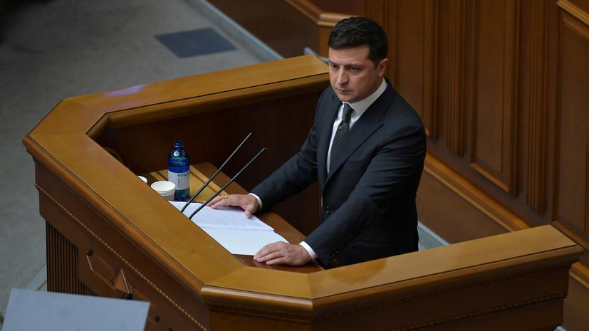 Зеленский внёс в Раду законопроект о судьях Конституционного суда