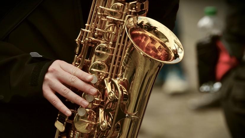 Во Владивостоке пройдёт Международный джазовый фестиваль