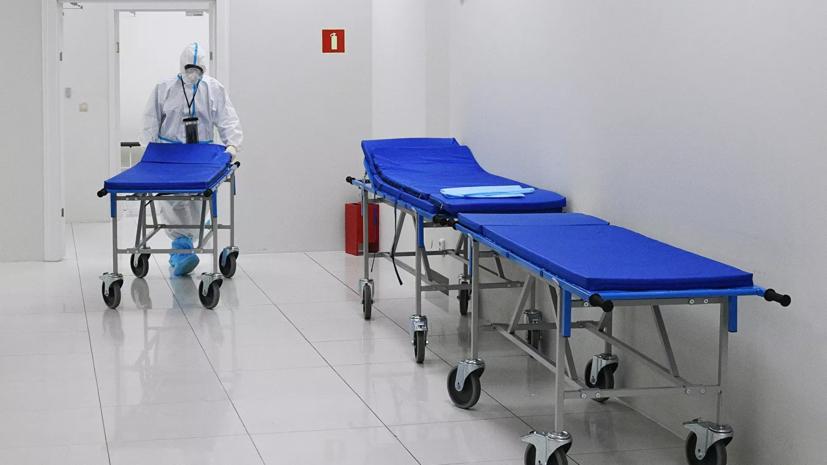 Власти Москвы заявили о снижении темпов прироста коронавируса