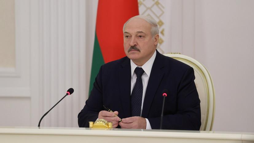 Лукашенко пообещал мобилизовать все силовые возможности