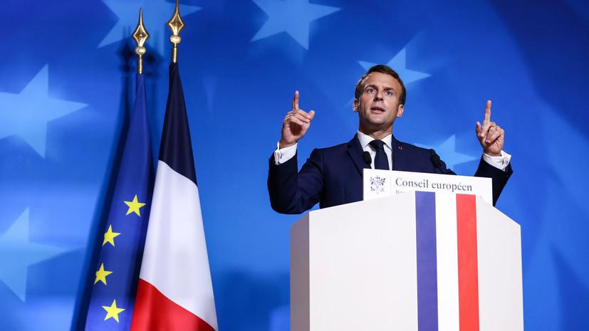 «Потребуются болезненные решения»: к каким политическим последствиям может привести волна терактов во Франции