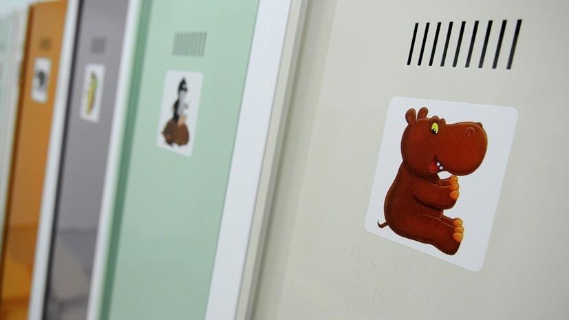 В Москве рассказали подробности о побеге трёхлетнего ребёнка из детсада