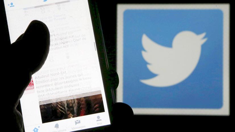 Адвокат назвал политизированным решение Twitter в отношении репортажа RT