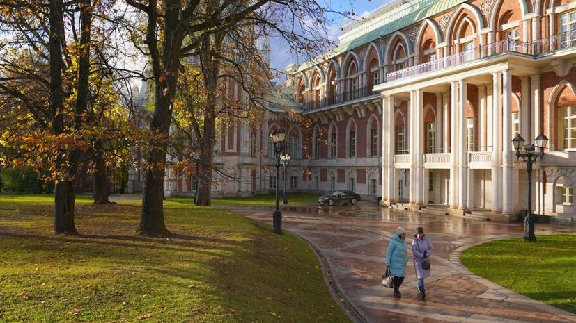 На портале «Узнай Москву» появился онлайн-маршрут по музею-заповеднику «Царицыно»