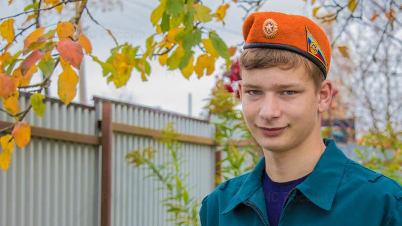 Подростка из Тверской области наградили за спасение тонущих детей