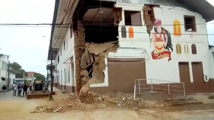 Землетрясение магнитудой 5,5 произошло в Перу