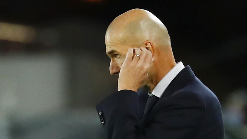 Зидан высказался о разногласиях футболистов «Реала» Винисиуса и Бензема