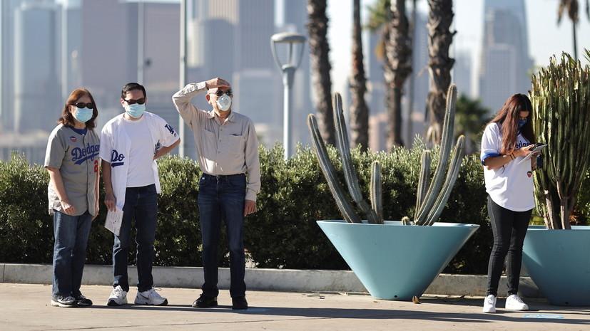 Число случаев коронавируса в США превысило 9 млн