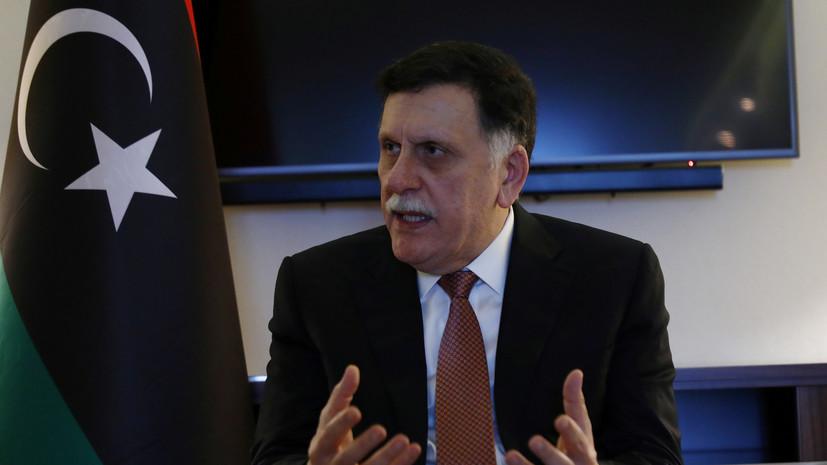 Глава ПНС Ливии изменил решение об уходе в отставку