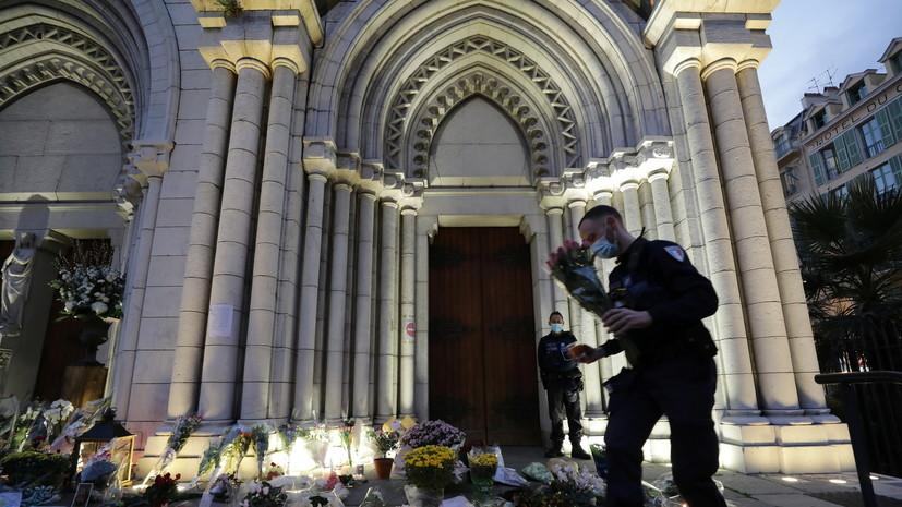 СМИ сообщили о задержании второго человека по делу о нападении в Ницце