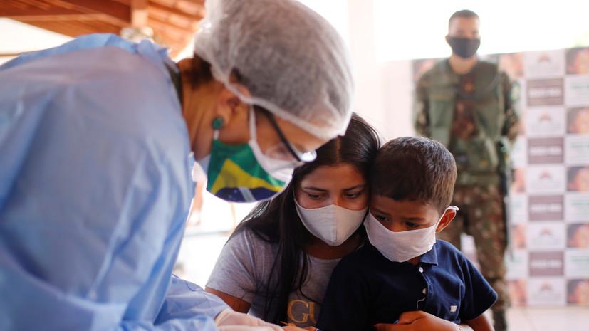 Число случаев коронавируса в Бразилии превысило 5,5 млн
