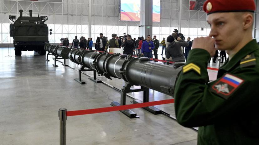 Посольство России призвало США задуматься над предложением по РСМД