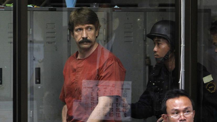 Бут сообщил о наличии в тюрьме США средств защиты от коронавируса