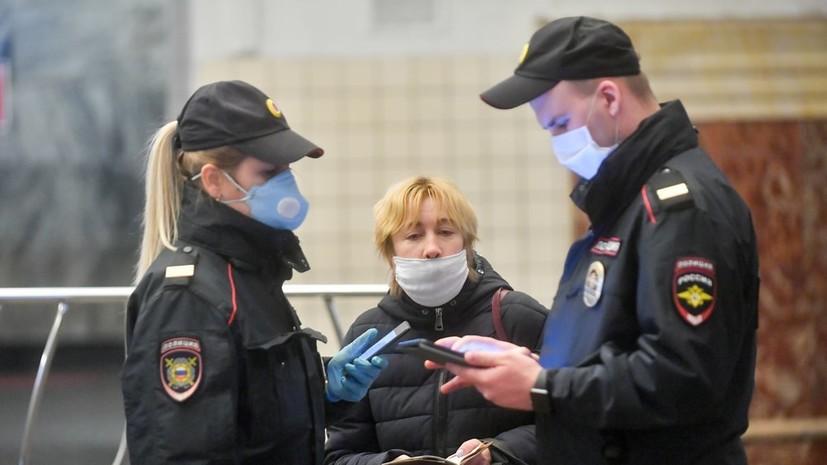 Власти пока не планируют вводить пропуска в Москве