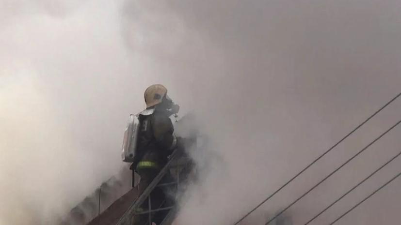 Спасатели локализовали пожар в поликлинике в Челябинске