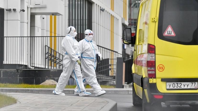 ️В России за сутки выявлено 18 140 случаев коронавируса