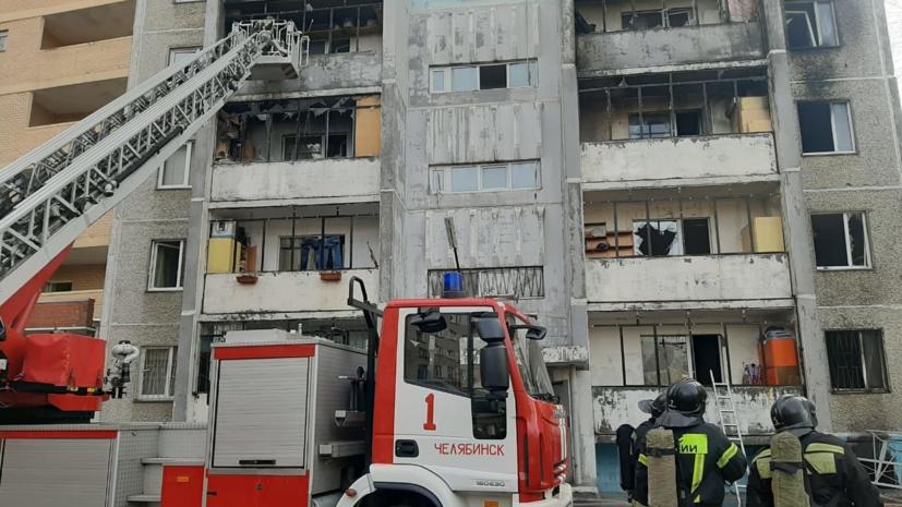 Прокуратура начала проверку после пожара в челябинской поликлинике