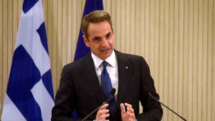 Премьер Греции отправится на пострадавший от землетрясения Самос