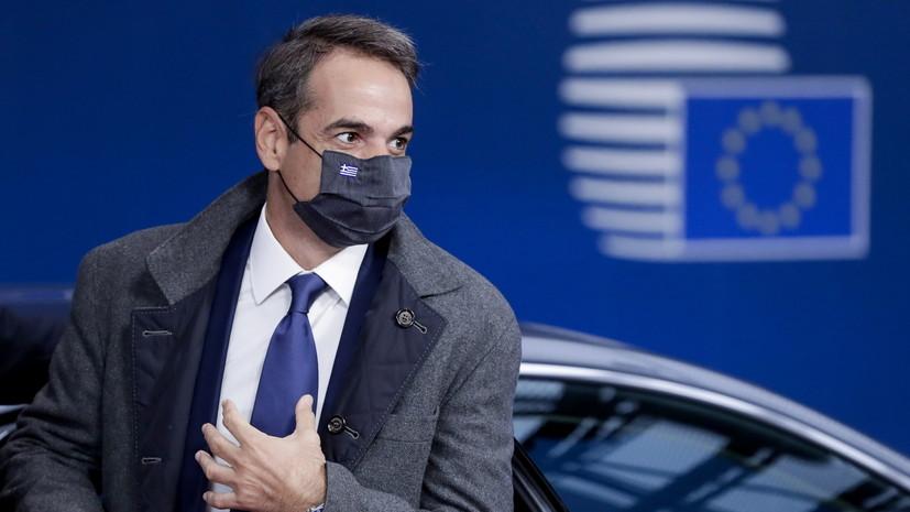 Премьер Греции объявил о частичном локдауне
