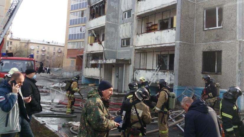 Разгерметизация баллонов повлияла на усиление пожара в Челябинске