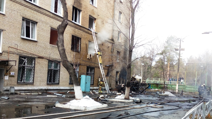 После пожара в Челябинске заработала горячая линия